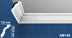 Ceiling Molding MDB142