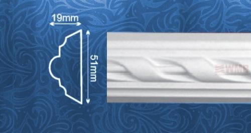 Wizualizacja produktu Listwa naścienna MDC252F